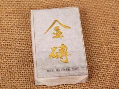 Чай Золотой кирпич. Jin zhuan 55 г. 2013 год.