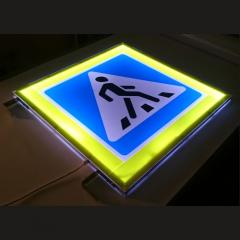 Знаки дорожные на композите со светоотражающей