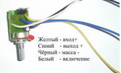 ШИМ регулятор 12 В без корпуса постоянного