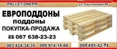 Куплю европоддони,піддони б/у, Дніпропетровськ