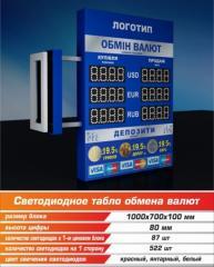 Управление  таблом обмена валют или светодиодной