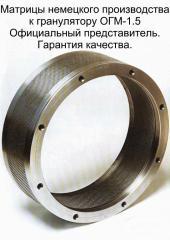 Матрица 8 мм для пресс-гранулятора ОГМ 1,5 в