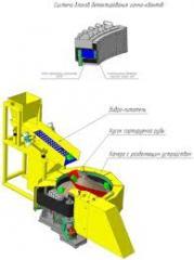 Separator intellectual radiometric pokuskovy IRPS