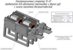 Электромагнитный сепаратор ЭС-01