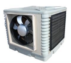 Промышленный охладитель воздуха Jhcool 30AP-32S3