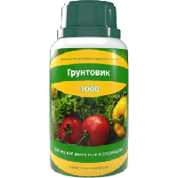 Gruntovika 1000 - fertilizer for rapid harvest