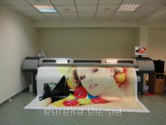 Production of large-format printing