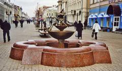 Fountains (Vlada, MSP)
