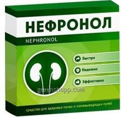 Nefronol - inflammation from kidney capsule