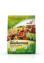 Fertilizers for agricultural organic chemistry