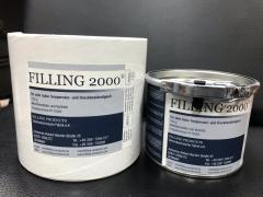 Уплотнительная паста герметик Filling 2000 (950C°, до 55 МПа)