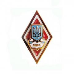 Sign of graduation from the Ministry of Internal