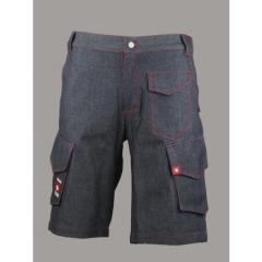 Шорты SvaStone джинсовые 5,45
