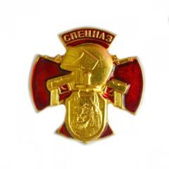 "Нагрудный знак Красный крест спецназ ""Рысь"""
