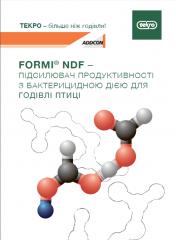 Препарат FORMI® NDF