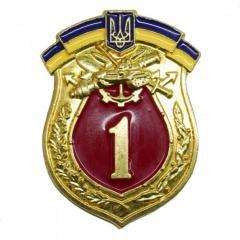 """Знак классности рядового состава """"1"""""""