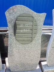 Памятники гранит (серый) ,Пологи
