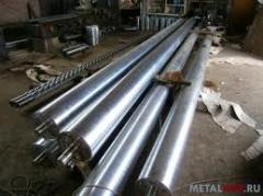 Aluminium odkuwki