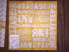 Бумага оберточная крафт белый пищевой Чизбургер 320х320