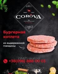 Говяжий фарш, котлета для бургера (20%)