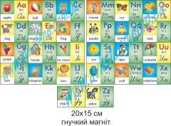Англійський алфавіт (на гнучкому магніті) (2020192)