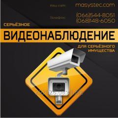 ВИДЕОНАБЛЮДЕНИЕ: проектирование, монтаж, обслуживание