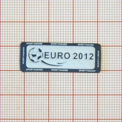Лейба № 7-B EURO 2012 белая+серый кант /кит./