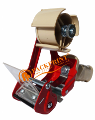 Размотчик клейкой ленты упаковочной T 411 R
