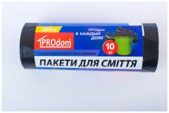 Мусорные мешки 160л 10шт. Prodom