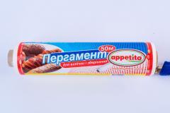 Пергамент 280*50м белый силик. Appetito