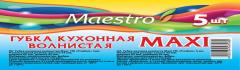 Губка кухонная Волнистая ТМ Maestro 5шт....