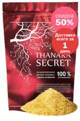 Thanaka Secret (Танака Сикрет) - золотая маска-пудра для кожи лица