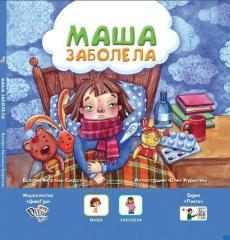 Книги для дітей розвиваючі