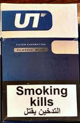 Marlboro Gold cigarettes Duty Free