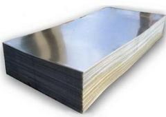 Плоский лист полиэстер 0,50 мм, опт