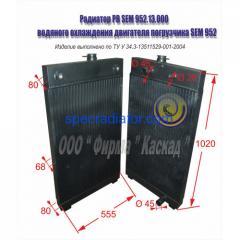 Радиатор водяной погрузчика SEM 952