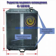 Радиатор водяной 41-1301010