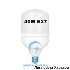 Лампа светодиодная 40Вт Е27 Lemanso