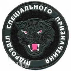 Emblem narukavny