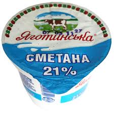 Foil kryshechny for dairy products