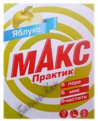 Порошок Макс Практик Яблоко - 350 г