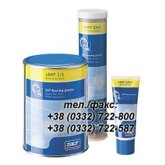 Multi-purpose LGMT 2 (SKF) plastic grease