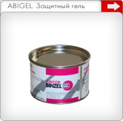 Защитный гель против налипания брызг металла