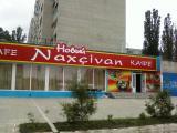 Несветовые вывески,Днепропетровск,Цена,Купить