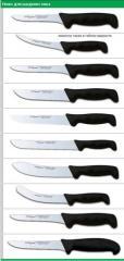 Los cuchillos para la preparación de la carne