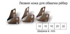 Los cortes del cuchillo para obvalki de los bordes