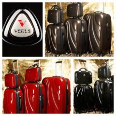 Road suitcase (plastic)