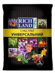 Субстрат Rich lаnd універсальний 5 л