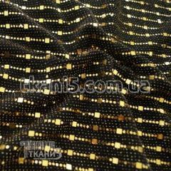 Ткань Трикотаж люрекс с пайеткой (золото)