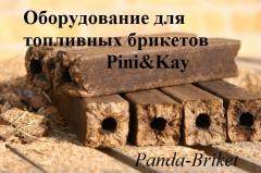 Готовый бизнес производство топливных брикетов pinikay